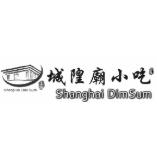 shanghaidimsum
